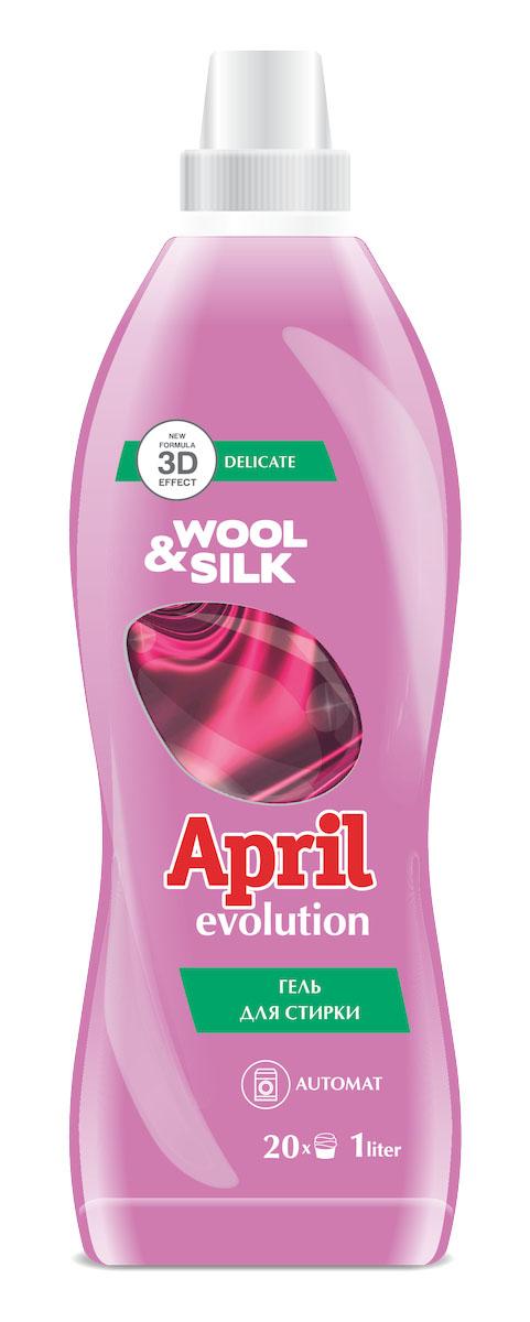 Гель для стирки April Evolution Wool & Silk, 1 л4814628003659Гель April Evolution Wool & Silk предназначен для стирки изделий из деликатных тканей, в том числе из шерсти и шелка.Используется в машинах-автомат, в стиральных машинах активного типа, а также для ручной стирки.