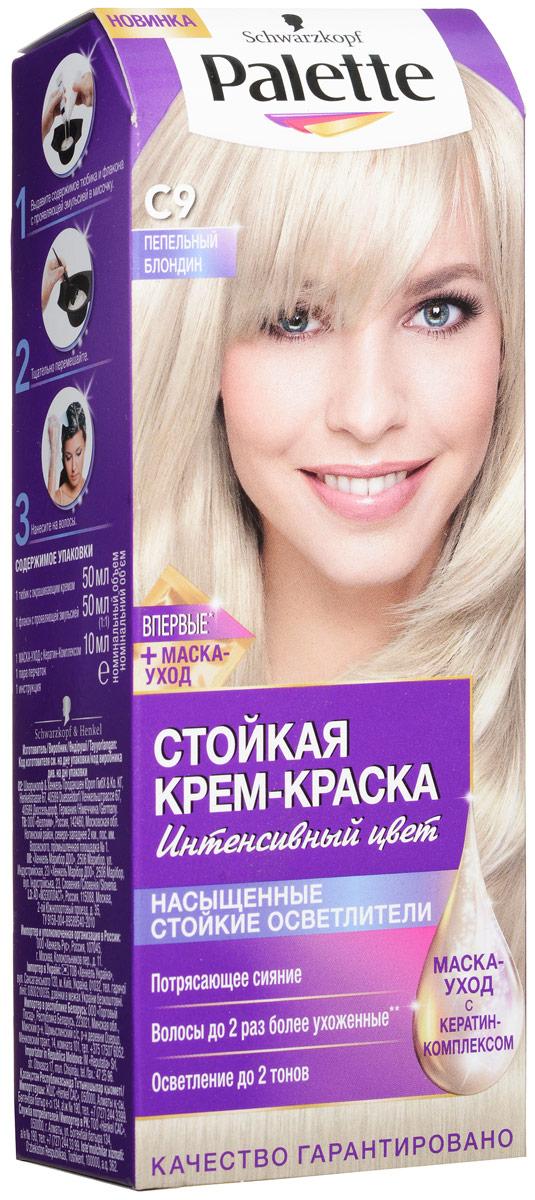 Стойкая крем-краска Palette C9. Пепельный блондин, 110 мл2056323_