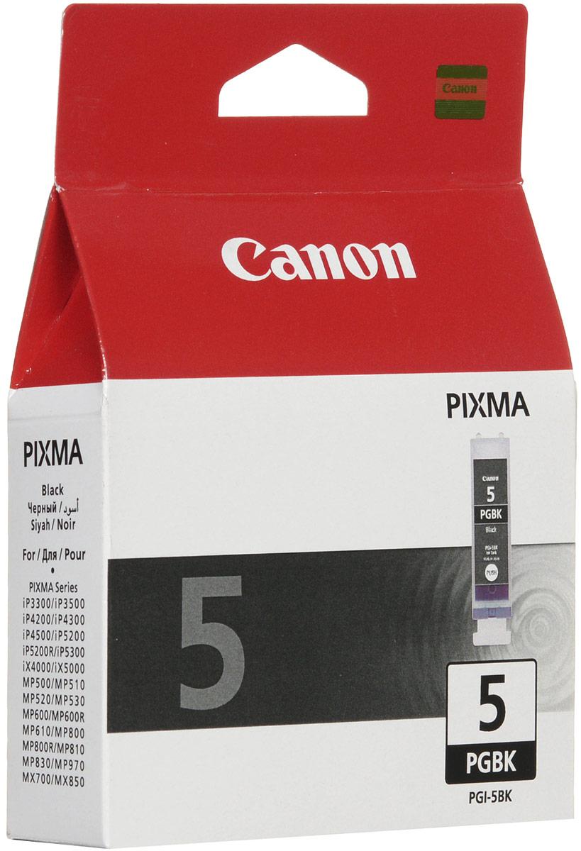 Canon PGI-5BK, Black картридж для струйных МФУ/принтеров чернильный картридж canon pgi 1400xl bk