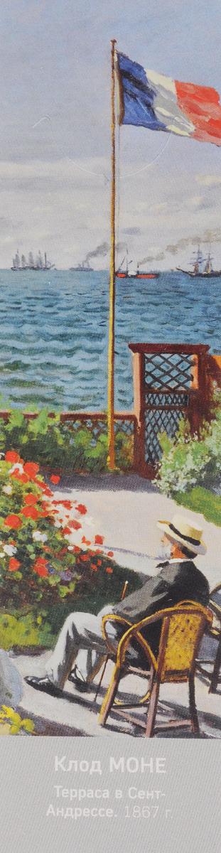 Клод Моне и Винсент Ван Гог. Набор из 12 закладок плащ klod elle