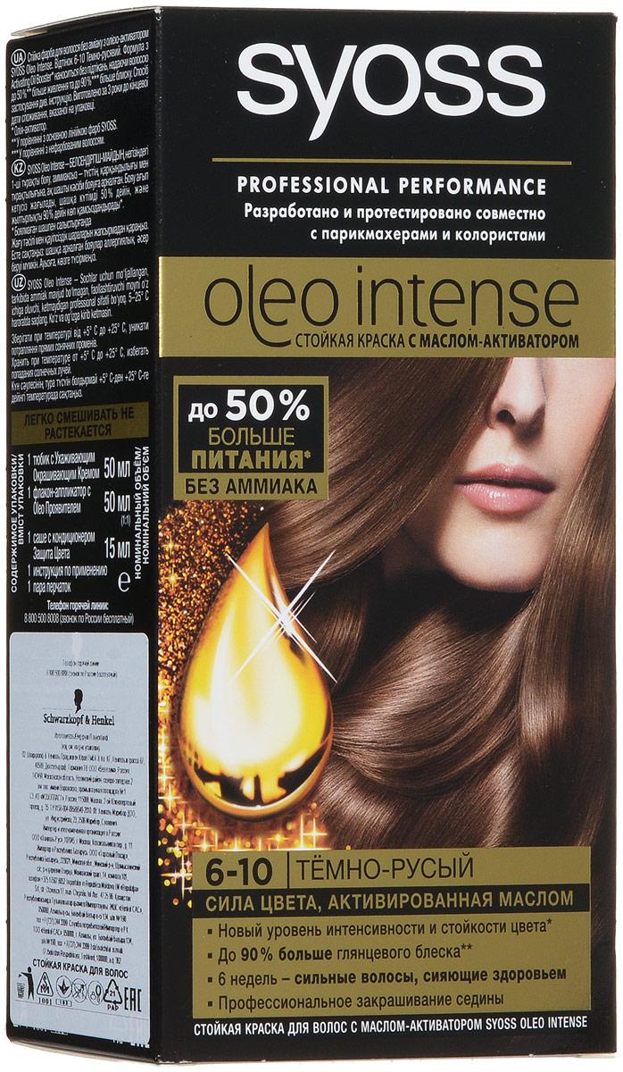 Syoss Краска для волос Oleo Intense, 6-10. Темно-русый93935015Краска для волос Syoss Oleo Intense - первая стойкая крем-маска на основе масла-активатора, без аммиака и со 100% чистыми маслами - для высокой интенсивности и стойкости цвета, профессионального закрашивания седины и до 90% больше блеска.Насыщенная формула крем-масла наносится без подтеков. 100% чистые масла работают как усилитель цвета: технология Oleo Intense использует силу и свойство масел максимизировать действие красителя. Абсолютно без аммиака, для оптимального комфорта кожи головы.Одновременно краска обеспечивает экстра-восстановление волос питательными маслами, делая волосы до 40% более мягкими. Волосы выглядят здоровыми и сильными 6 недель. Характеристики: Номер краски: 6-10. Цвет: темно-русый. Степень стойкости: 3 (обеспечивает стойкое окрашивание). Объем тюбика с окрашивающим кремом: 50 мл. Объем флакона-аппликатора с проявляющей эмульсией: 50 мл. Объем кондиционера: 15 мл. Производитель: Германия. В комплекте: 1 тюбик с ухаживающим окрашивающим кремом, 1 флакон-аппликатор с проявителем, 1 саше с кондиционером, 1 пара перчаток, инструкция по применению. Товар сертифицирован.ВНИМАНИЕ! Продукт может вызвать аллергическую реакцию, которая в редких случаях может нанести серьезный вред вашему здоровью. Проконсультируйтесь с врачом-специалистом передприменениемлюбых окрашивающих средств.