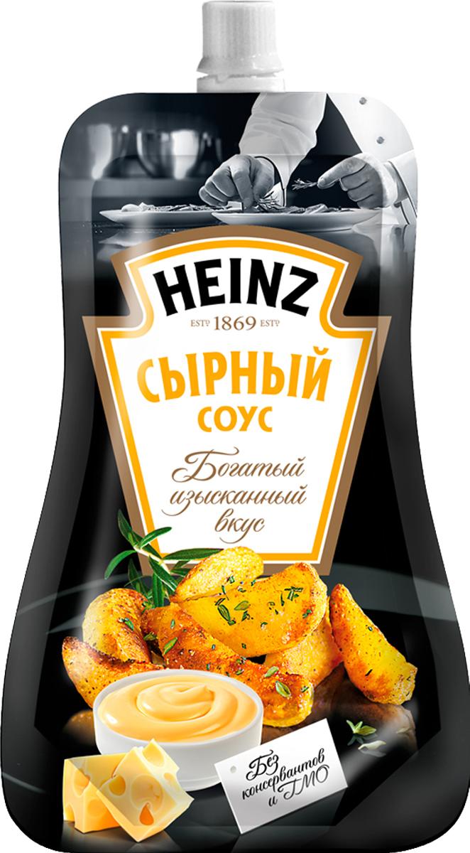 Heinz cоус Сырный, 230 г76005619Этот соус приготовлен Шеф-поваром Heinz специально для вас, чтобы вы могли сделать необычным самое простое блюдо.