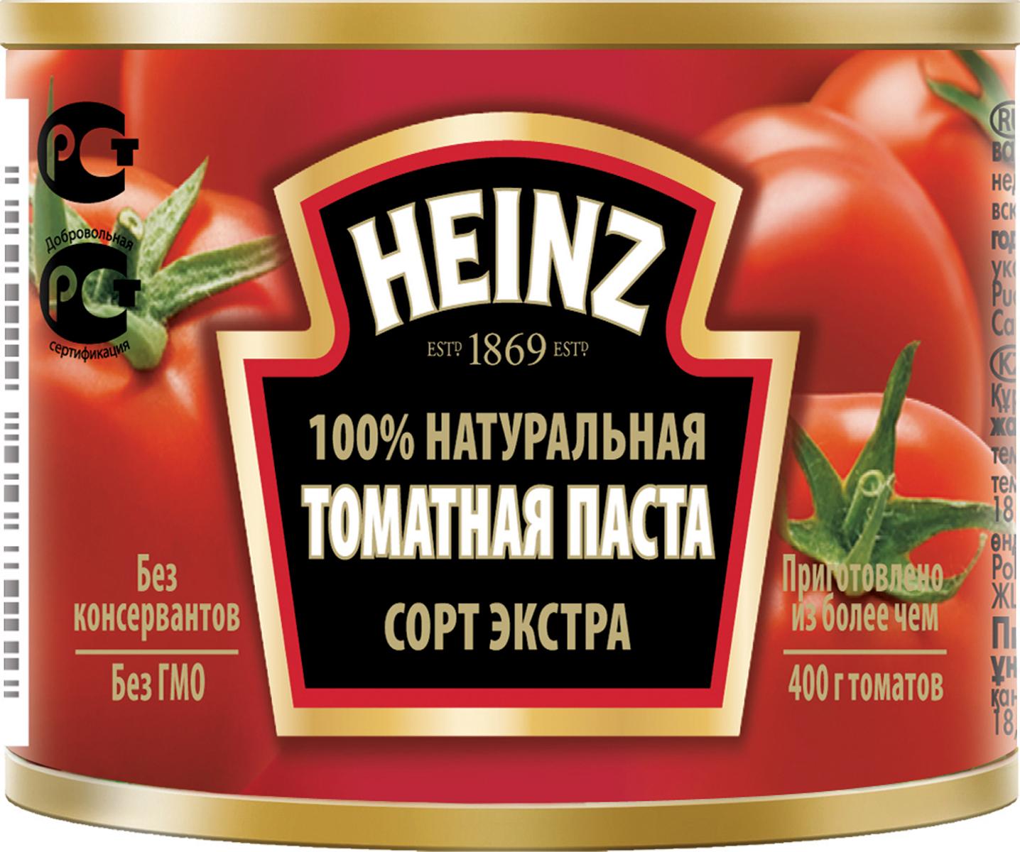 Heinz томатная паста, 70 г romeo rossi паста яичная 4 яйца строцапрети 500 г