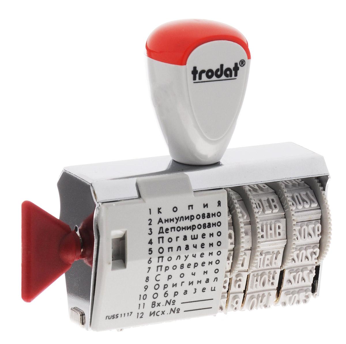 Trodat Датер ленточный 12 бухгалтерских терминов1117Ленточный однострочный датер Trodat имеет удобную рукоятку и металлический корпус.Для получения оттиска предварительно окрашивается при помощи настольной штемпельной подушки. Дата устанавливается при помощи колесиков. Месяц указывается прописью. Содержит 12 бухгалтерских терминов: копия, аннулировано, депонировано, погашено, оплачено, получено, проверено, срочно, оригинал, образец, входящий номер, исходящий номер. Устанавливаются вручную при помощи поворотного ключика. Язык - русский.