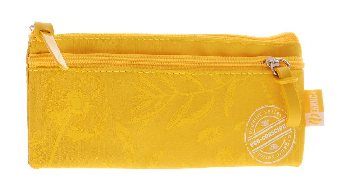 Феникс+ Пенал Эко-дизайн39359Пенал Феникс+ Эко-дизайн не займет много места в рюкзаке школьника, и в то же время в нем поместятся все канцелярские принадлежности.Пенал содержит одно отделение, закрывающееся на застежку-молнию. На лицевой стороне расположен накладной карман на молнии.Удобный пенал Феникс+ станет стильным и практичным помощником для вашего ребенка изаймет достойное место в его школьных принадлежностях.