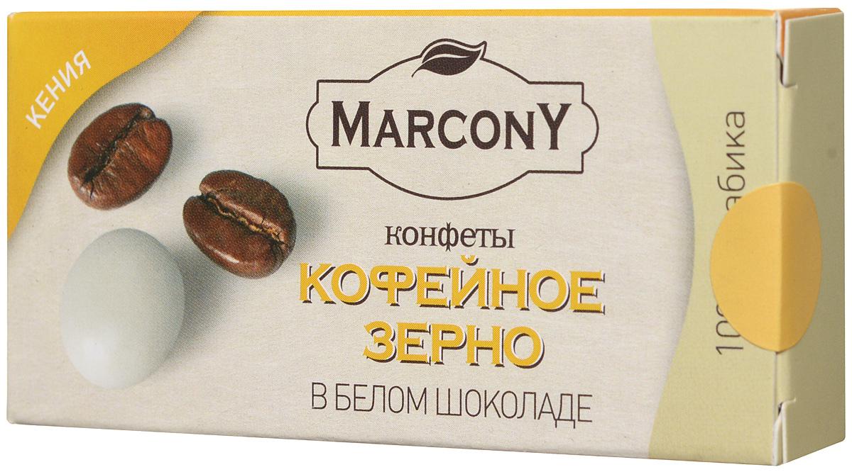 Marcony Кения конфеты в глазури из белого шоколада, 25 г marcony кения конфеты в глазури из белого шоколада 25 г