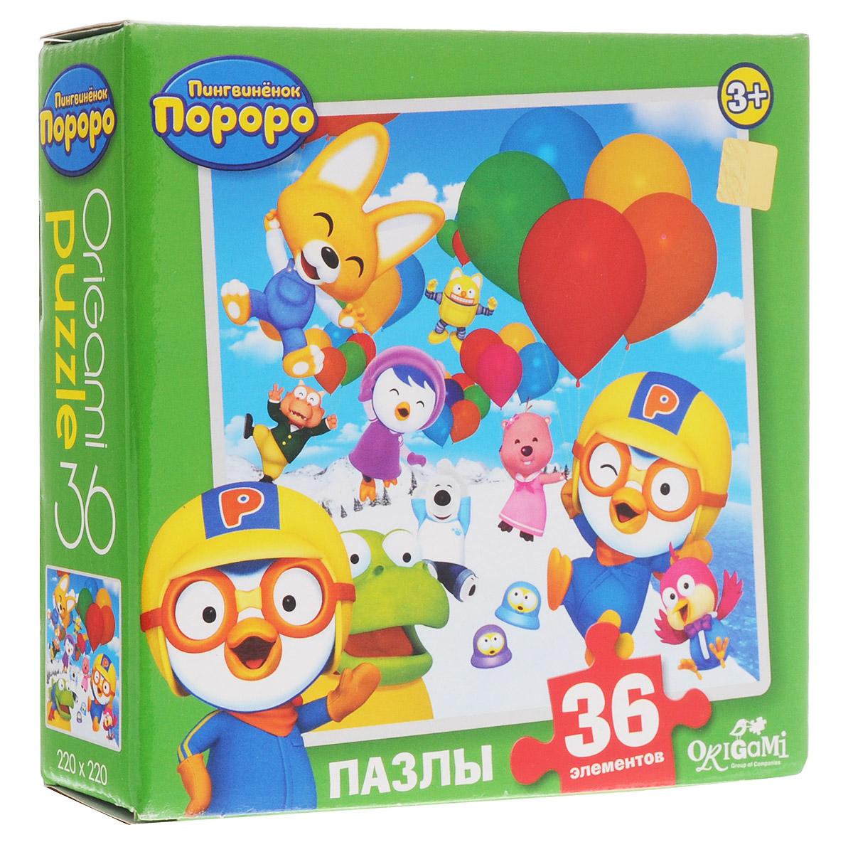 Оригами Пазл для малышей Пингвиненок Пороро Шарики