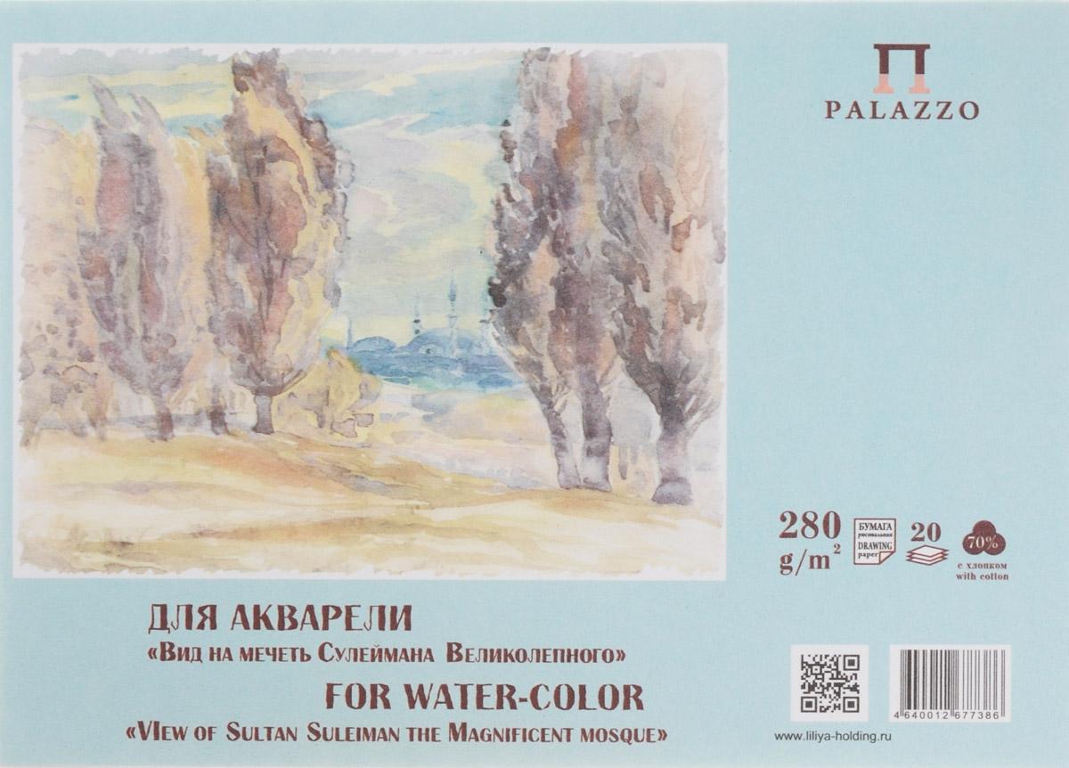 Palazzo Планшет для акварели Вид на мечеть Сулеймана Великолепного 20 листов, Палаццо