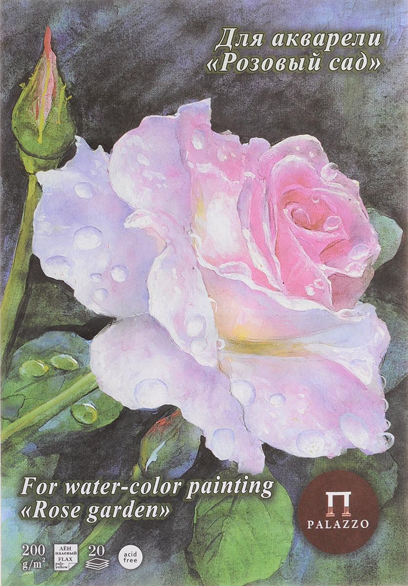 Palazzo Планшет для акварели Розовый сад 20 листов планшет для акварели розовый сад 20 листов а3 лен плрс а3