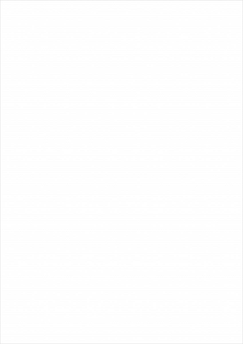 Лилия Холдинг Бумага для черчения 100 листов