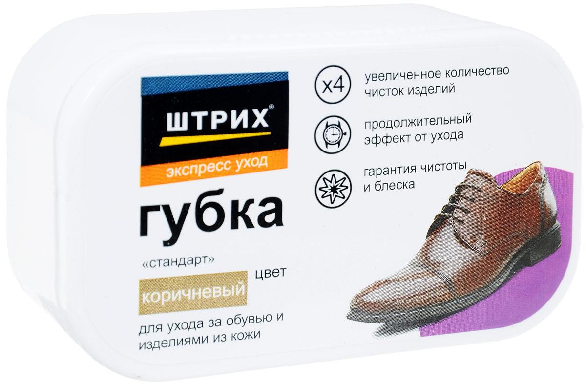 Губка для обуви Штрих Стандарт, цвет коричневыйт0001364Удобная в применении эргономичная губка Штрих Стандарт предназначена для обуви и изделий из кожи. Эффективно удаляет поверхностные загрязнения, восстанавливает первоначальный вид изделия, сохраняя структуру материала.Компактная упаковка губки легко поместиться в вашу сумку. Размер губки: 5,5 х 9,5 х 3,5 см.Товар сертифицирован.