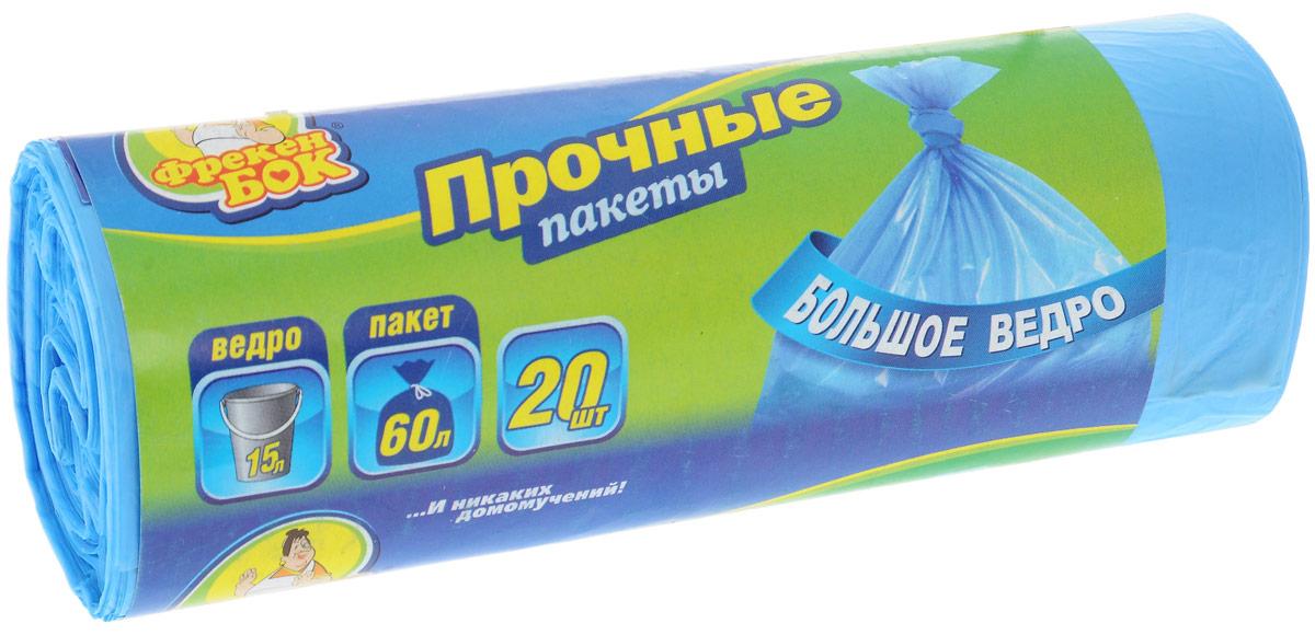 Пакеты для мусора Фрекен Бок, цвет: синий, 60 л, 20 шт пакеты д мусора премиум повышенной прочности 30л в пластах 20 шт 930984