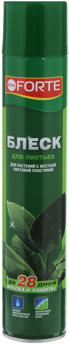 Блеск для листьев Bona Forte, 500 млBF-33-01-002-1Блеск для листьев Bona Forte придает глянцевый блеск листьям, препятствует осаждению на них пыли. Применяется для растений с жесткой листовой пластиной: фикусов, антуриумов, кротонов, пальм, алоказий, диффенбахий и других. Широко применяется флористами для придания декоративного вида срезанным растениям и букетам.Не применять для цветущих растений, папоротников, суккулентов и растений, листья которых покрыты волосками.Класс опасности IV - малоопасное вещество.Товар сертифицирован.