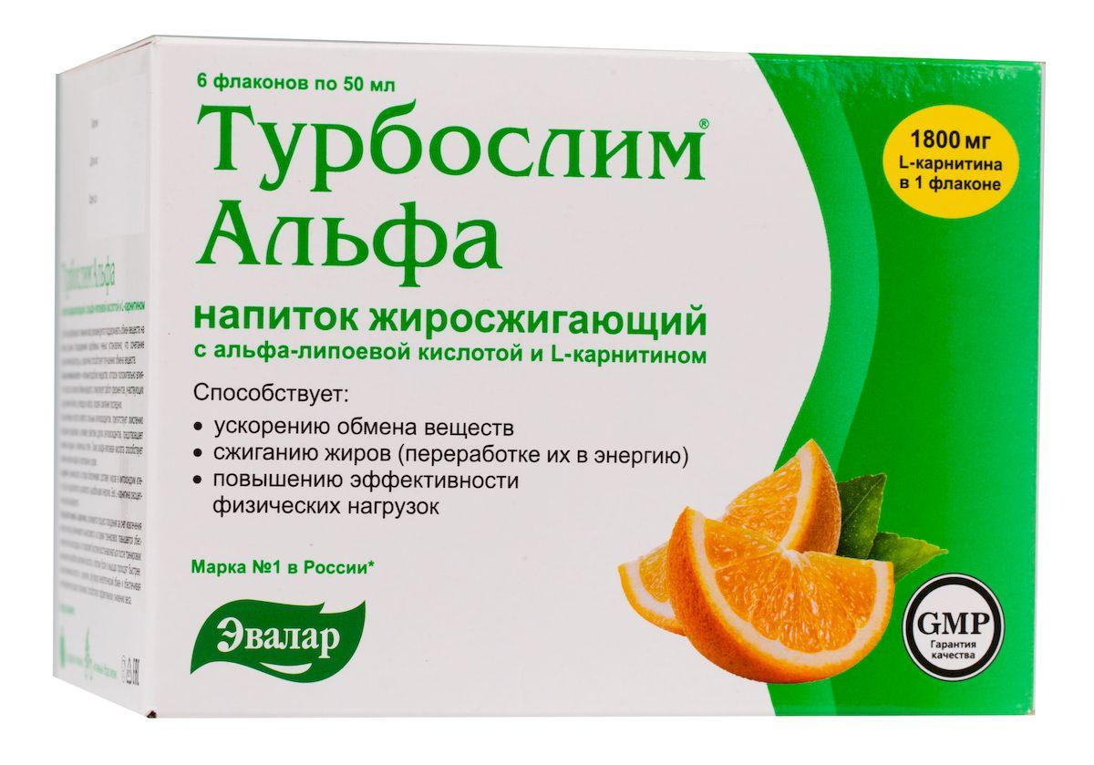 Альфа напиток Турбослим, апельсин, 6 флаконов x 50 мл альфа липоевая кислота капсулы 30 шт