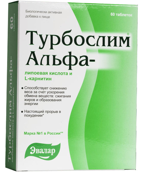 Турбослим Альфа-липоевая кислота и L-карнитин, таб. №60 по 0,55 г альфа липоевая кислота капсулы 30 шт