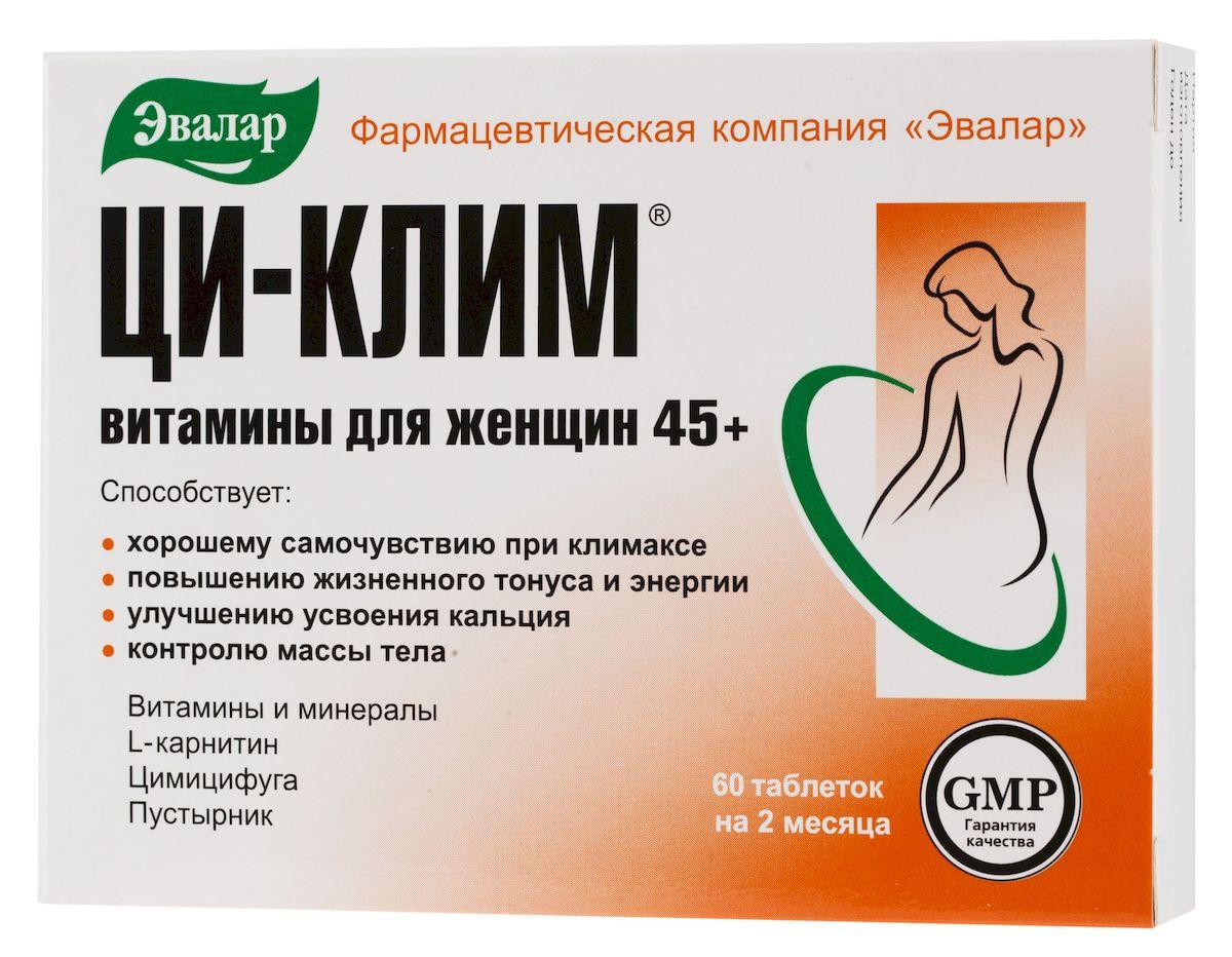 Ци-клим витамины для женщин 45+, таб. №60 по 0,56 г