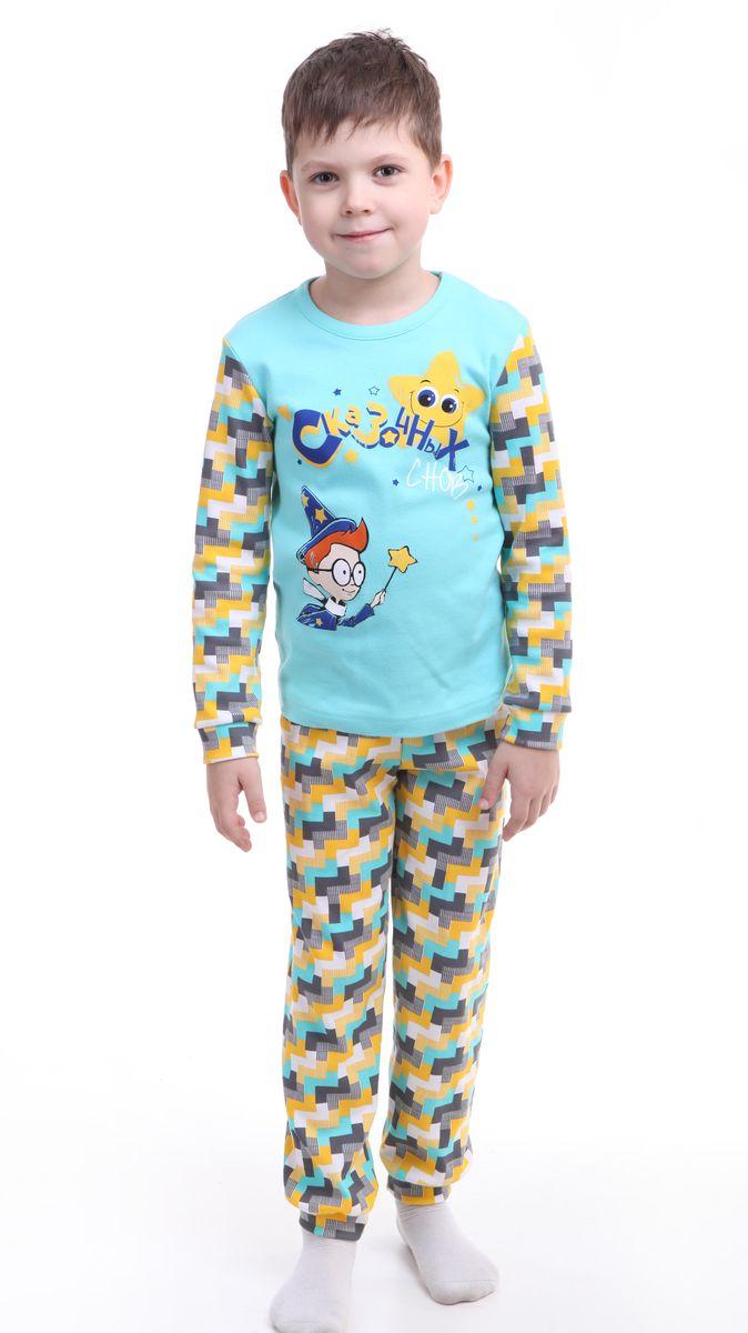 Пижама для мальчика Свiтанак, цвет: голубой. Р218441. Размер 122/128Р218441Красочная пижама для мальчика Свiтанак состоит из лонгслива и брюк и оформлена забавным принтом. Пижама изготовлена из натурального хлопка, она мягкая, приятная на ощупь, не сковывает движения, не сдавливает в области резинки и не натирает в области швов. Воротник лонгслива дополнен мягкой эластичной бейкой. Брюки имеют мягкую, эластичную резинку, которая не оставляет следов на коже и не стягивает живот ребенка. Рукава лонгслива и низ брючин дополнены мягкими трикотажными резинками.Пижама с ярким и современным дизайном прекрасно дополнит гардероб вашего ребенка.