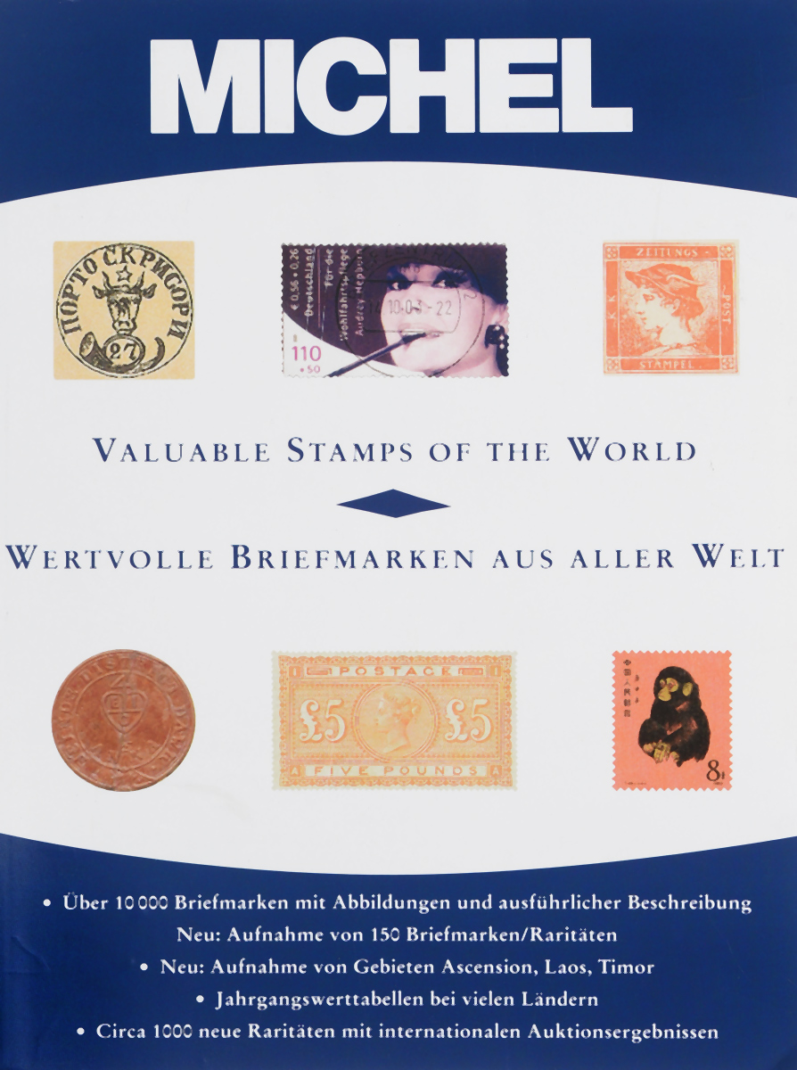 Michel № 342550, 2012/2013: Valuable Stamps Catalogue