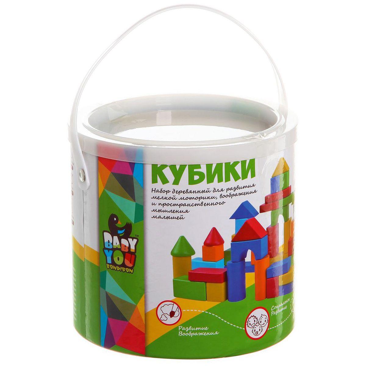 """Строительный набор Bondibon """"Кубики"""", 45 элементов"""