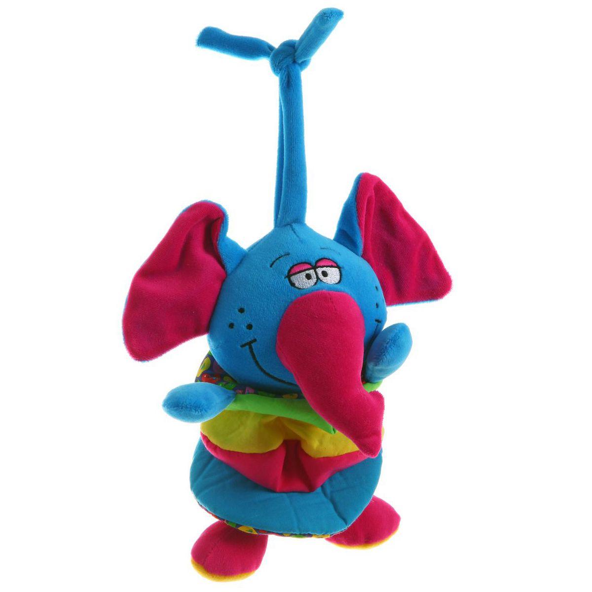 Bondibon Мягкая развивающая игрушка Слон 14 см