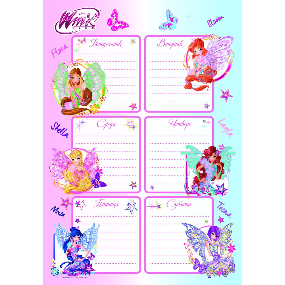 Decoretto Наклейка Школьное расписание Winx decoretto виниловая наклейка комнатное растение