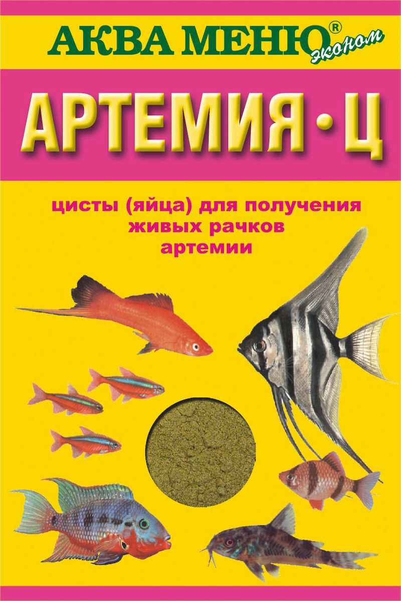 Корм Аква Меню Артемия-Ц для мальков и мелких рыб, 35 г корм аква меню артемия д для мальков и мелких рыб 35 г