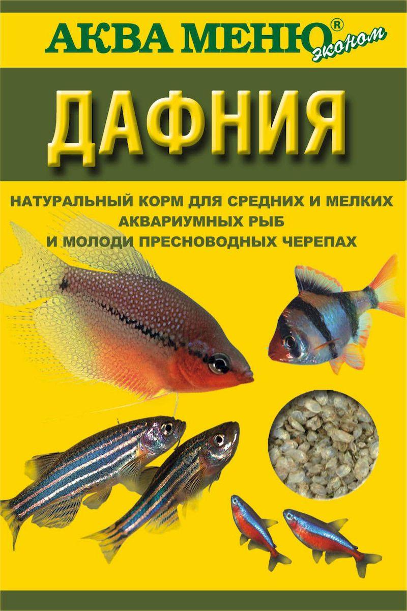 Корм Аква Меню Дафния для средних и мелких аквариумных рыб и молодых пресноводных черепах, 11 гPT27Натуральный корм для средних и мелких аквариумных рыб и молоди пресноводныхчерепах. Изготовлен методом естественной сушки рачков на солнце.Корм содержит многие необходимые микро и макроэлементы. Но прежде всего сушенаядафния является источником хитина — балластного вещества, регулирующего работупищеварительного тракта рыб.Комплектность: Белки - 42% Жиры - 9% Зола - 12% Влажность - 10%Товар сертифицирован.