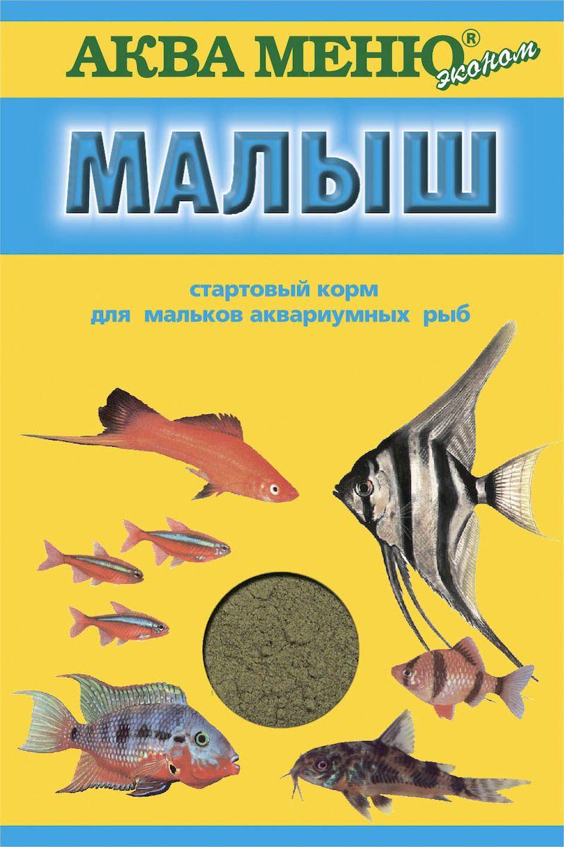 Корм Аква Меню Малыш для мальков аквариумных рыб, 15 г00000000736Малыш — универсальный корм для выращивания мальков основных видов аквариумных рыб: живородящих, цихлид, карповых, различных сомов и др. По мере роста мальков можно перевести на корма Юниор или Артемия-Ю.Комплектность:Протеин - 45,2 %Жир - 7 %Клетчатка - 3,5 %Влажность - 10 %Витамины - А - 20000 Ме/кгD3 - 2000 Ме/кгЕ - 100 Мг/кг Товар сертифицирован.