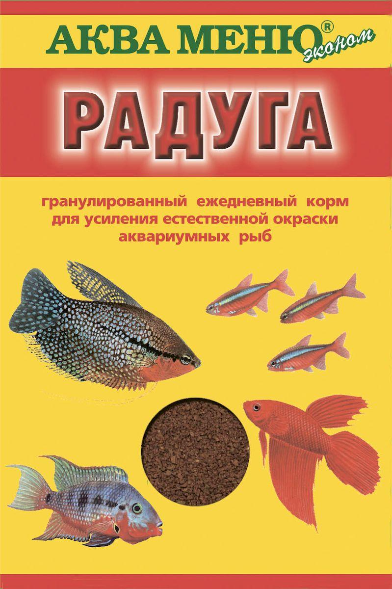 Корм Аква Меню Радуга для усиления естественной окраски рыб, 25 г00000000761Радуга — экструдированный ежедневный корм для усиления естественной окраски. Предназначен для большинства видов аквариумных рыб: живородящих, цихлид, харациновых, лабиринтовых, карповых, различных сомов и других рыб длиной 2-10 см. Отличительная особенность этого корма — добавка натурального стимулятора, улучшающего общее состояние рыб и окраску их тела. Корм Радуга полезно 1-2 раза в неделю чередовать с кормом Флора.Комплектность: Протеин - 48 % Жир - 7 % Клетчатка - 5,2 % Влажность - 10 % Товар сертифицирован.