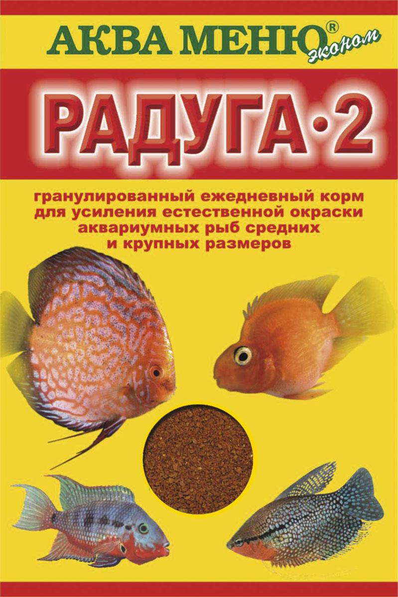 Корм Аква Меню Радуга-2 для усиления естественной окраски рыб средних размеров, 25 г00000000760Радуга-2 — экструдированный ежедневный корм для усиления естественной окраски. Предназначен для большинства видов аквариумных рыб: живородящих, цихлид, харациновых, лабиринтовых, карповых, различных сомов и других рыб длиной 2-10 см. Отличительная особенность этого корма — добавка натурального стимулятора, улучшающего общее состояние рыб и окраску их тела. Корм Радуга полезно 1-2 раза в неделю чередовать с кормом Флора. Комплектность:Протеин - 43,7 %Жир - 7 %Клетчатка - 2,5 %Влажность - 10 % Товар сертифицирован.