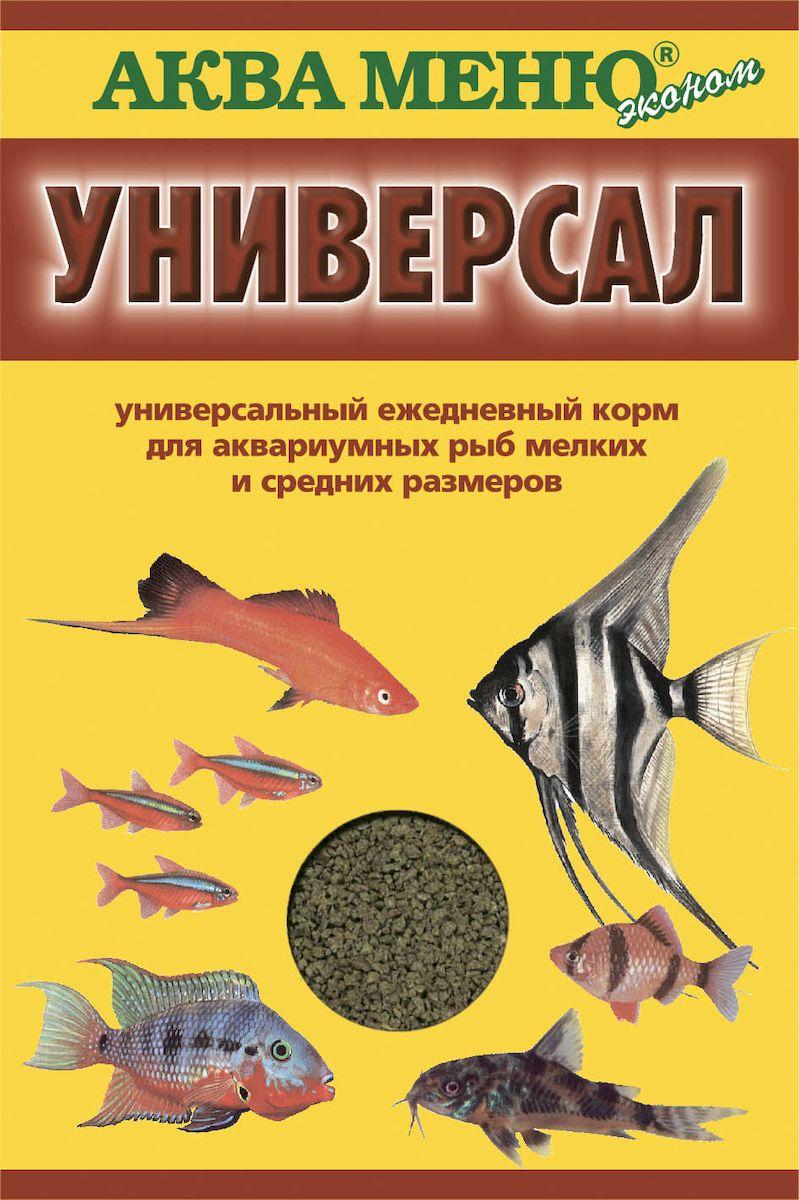Корм Аква Меню Универсал для аквариумных рыб, 30 г00000000781Универсал - универсальный ежедневный корм для большинства видов аквариумных рыб: живородящих, цихлид, харациновых, лабиринтовых, карповых, различных сомов и других рыб длиной 2-8 см. Этот корм полезно 1-2 раза в неделю чередовать с кормом Флора. Комплектность: Протеин - 48 % Жир - 7 % Клетчатка - 5,2 % Влажность - 10 % Товар сертифицирован.