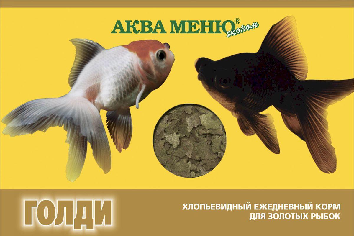 Корм для рыб Аква Меню Голди, для золотых рыбок, 11 г00000000730хлопьевидный ежедневный корм для золотых рыбок