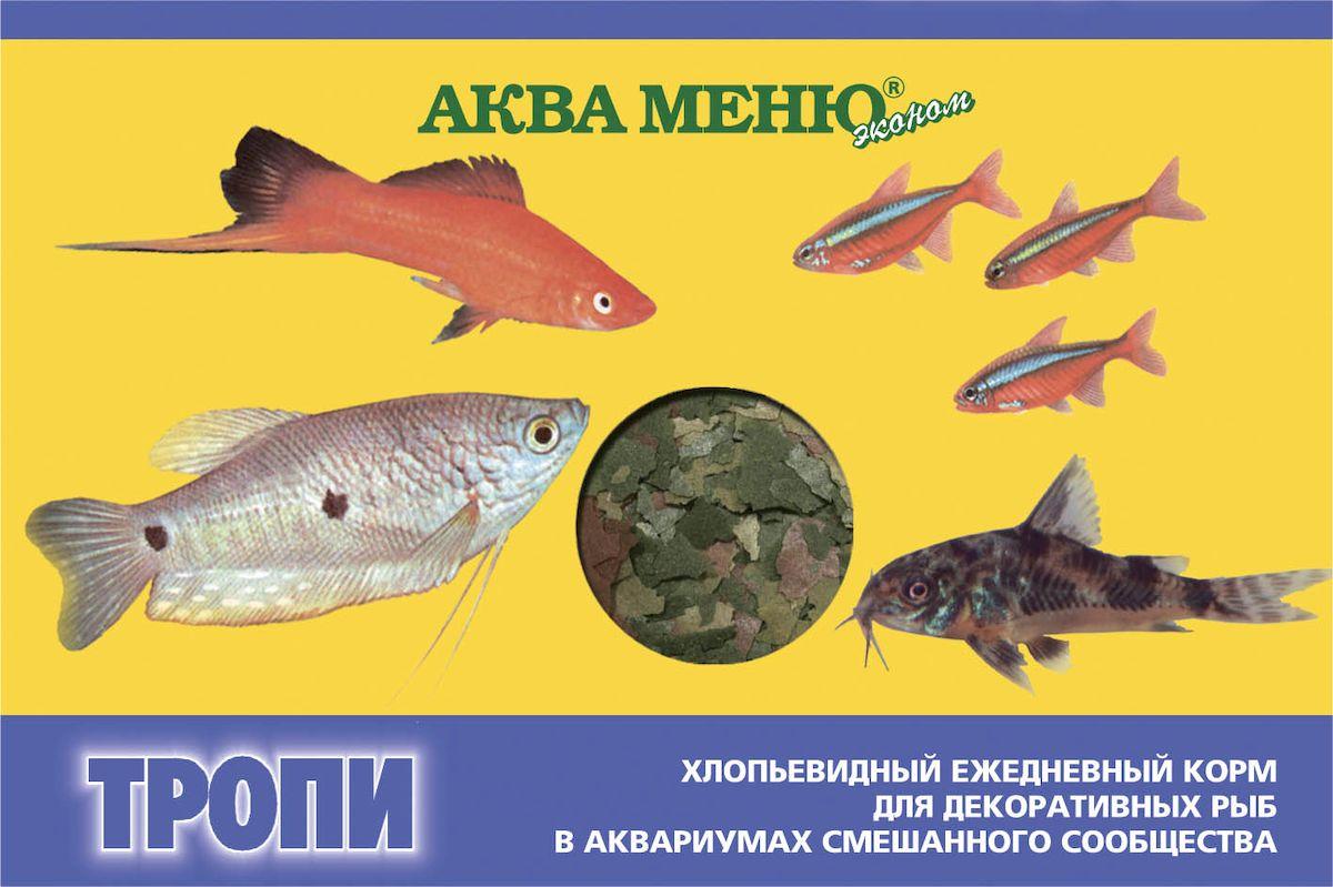 Корм Аква Меню Тропи для декоративных рыб в аквариумах смешанного сообщества, 11 г00000000779Тропи - хлопьевидный ежедневный корм для большинства видов аквариумных рыб: живородящих, цихлид, харациновых, лабиринтовых, карповых, различных сомов и других рыб средних размеров. Усиливает естественную окраску рыб.Комплектность:Протеин - 48 %Жир - 6 %Углеводы - 27 %Влажность - 8 % Товар сертифицирован.