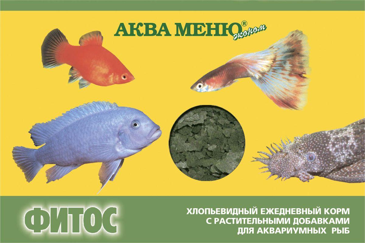 Корм для рыб Аква Меню Фитос, с растительными добавками, 11 г00000000783Фитос - хлопьевидный ежедневный корм с растительными добавками для многих групп рыб: живородящие карпозубые (гуппи, меченосцы, пецилии и др.), растительноядные африканские цихлиды (трофеусы, псевдотрофеусы, меланохромисы и др.) и сомы (анциструсы, лорикарии и др.). Комплектность:Протеин - 42 %Жир - 6 %Углеводы - 30 %Влажность - 8 % Товар сертифицирован.