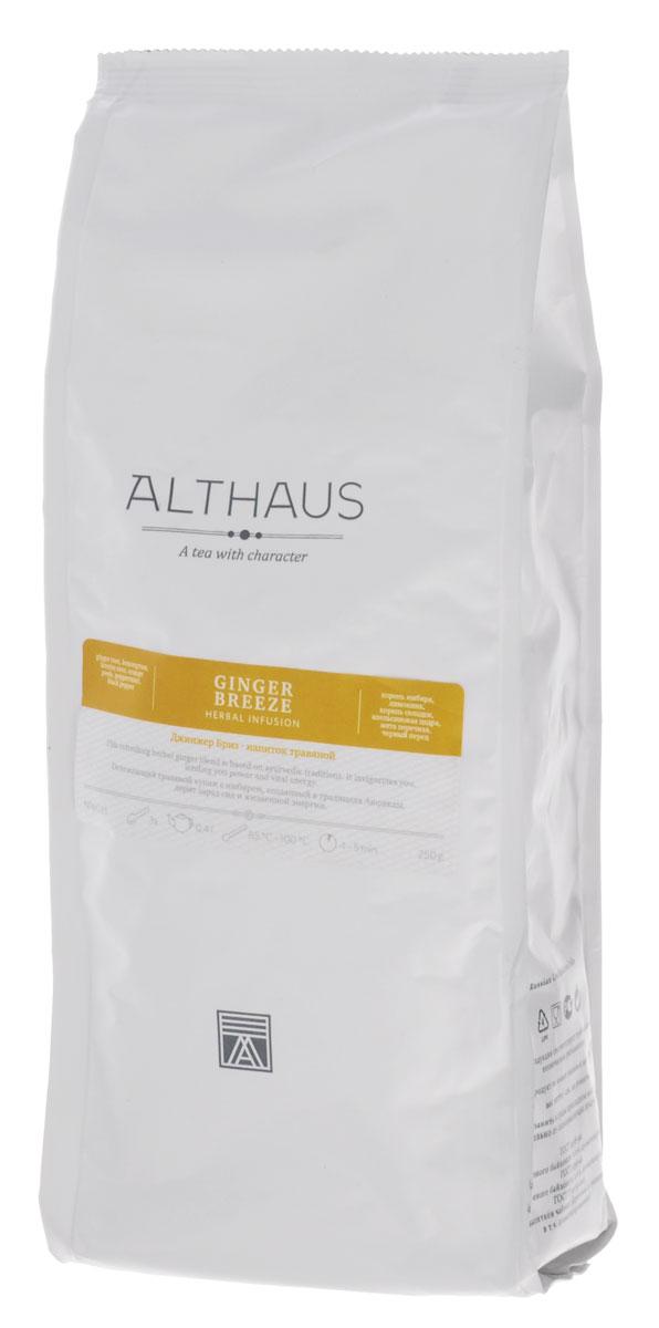 Althaus Ginger Breeze травяной листовой чай, 250 гTALTHG-L00076Althaus Ginger Breeze — пряный травяной напиток, дарящий заряд сил и жизненной энергии. Купаж создан на основе лимонника (лемонграсса) — растения, которое на протяжении веков использовалось в традиционной индийской медицине. Лимонник богат эфирными маслами, его тонкий цитрусовый аромат оказывает тонизирующее воздействие на организм человека.Цитрусовые нотки лемонграсса балансируют пикантную остроту черного перца и густую сладость солодкового корня, раскрываясь в мягкой травяной ноте в послевкусии. Апельсиновая цедра и мята наполняют напиток легкой свежестью.Ginger Breeze — единственный чай в линейке Althaus, который содержит имбирь. Теплый, экзотический вкус имбирного корня обладает едва заметной горчинкой и тонкой жгучей ноткой, он придает этому чаю особый восточный колорит и яркость. Имбирный чай превосходной оптимизирует пищеварение: до еды он вызывает здоровый аппетит, а после сытного обеда помогает избежать ощущения тяжести. Температура воды: 85-100°СВремя заваривания: 4-5 минЦвет в чашке: светло-янтарныйВсё о чае: сорта, факты, советы по выбору и употреблению. Статья OZON Гид