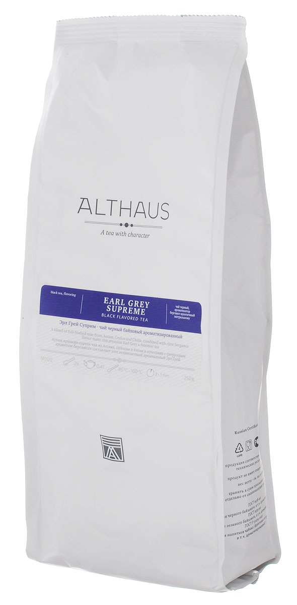 Althaus Earl Grey Supreme черный листовой чай, 250 г teacher карельский чай цветочно травяной купаж 500 г