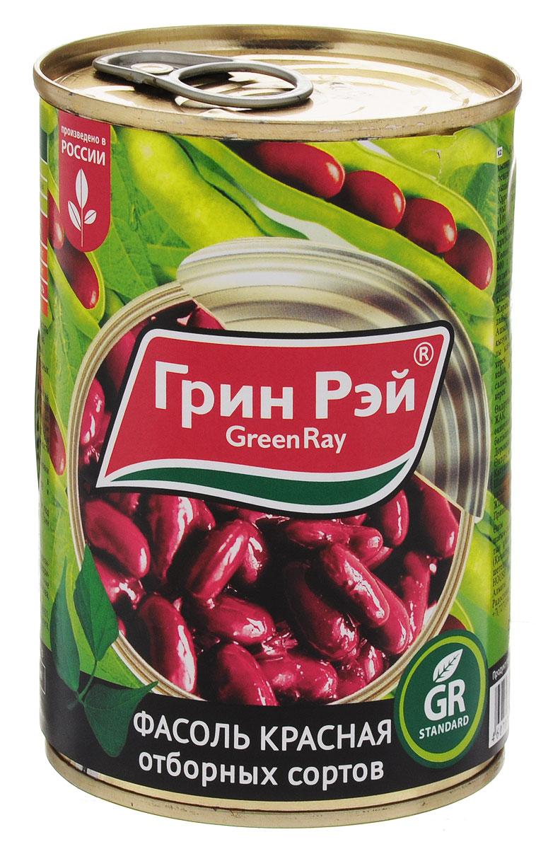 Green Ray Фасоль красная натуральная, 425 мл619Красная фасоль Green Ray - незаменимый ингредиент вкуснейших супов, салатов и закусок. Она богата растворимыми и нерастворимыми растительными волокнами, клетчаткой и чрезвычайно полезна для здоровья.