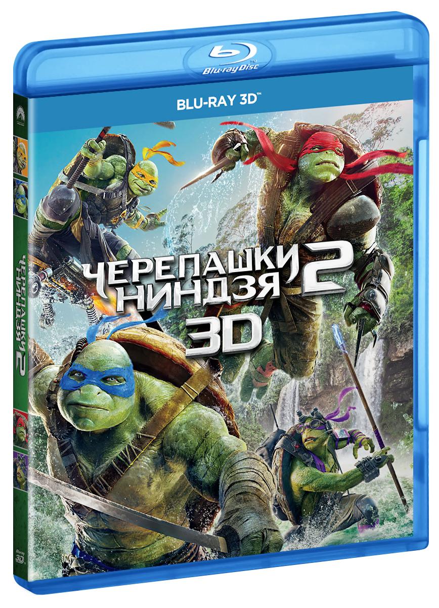 Черепашки-ниндзя 2 3D (Blu-ray) я плюю на ваши могилы 2 blu ray
