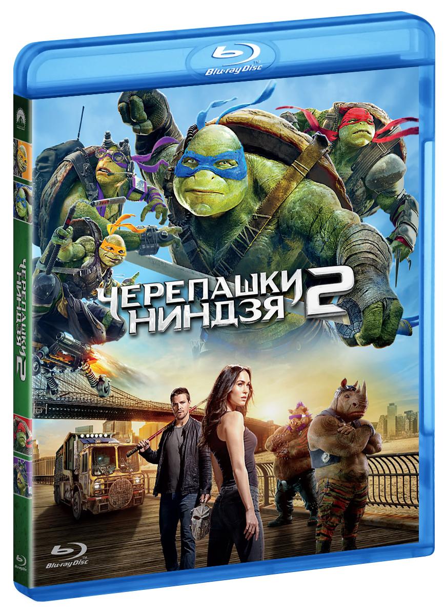Черепашки-ниндзя 2 (Blu-ray) я плюю на ваши могилы 2 blu ray