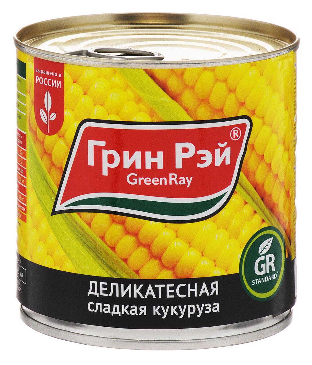 Green Ray деликатесная сладкая кукуруза, 425 мл bonduelle кукуруза сладкая 340 г