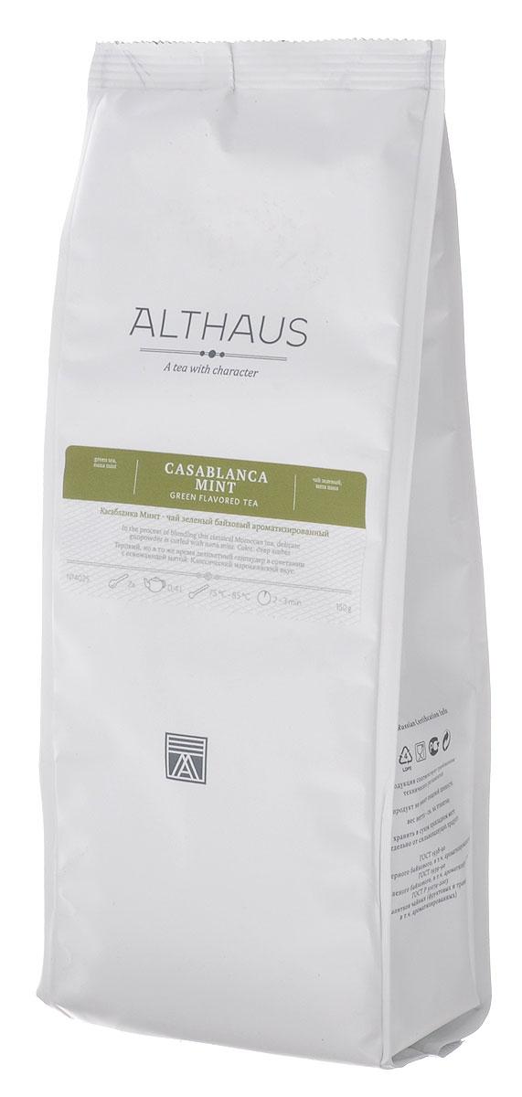 Althaus Casablanca Mint зеленый листовой чай, 150 гTALTHL-L00120Althaus Casablanca Mint — превосходная смесь китайского зеленого чая Ганпаудер и свежей душистой мяты. Это классический марокканский рецепт чая для жаркого лета, бодрящий мятный чай является национальным напитком в Северной Африке.Благодаря своей необычной уборке зеленый чай Ганпаудер сохраняет свежесть намного дольше, чем все другие сорта зеленого чая, а в сочетании с охлаждающей пряностью мятных листочков этот чай кажется еще более освежающим и легким.Терпкий травянистый вкус напитка оживляется морозной мятной ноткой и ароматами лесных трав после дождя. Неожиданным акцентом в медово-янтарном настое проходит древесный сладковатый оттенок. Даже в сухом виде мята не теряет своих полезных свойств. Мятный чай прекрасно тонизирует и восстанавливает силы.Оптимальная температура заваривания: 85°С.Температура воды: 75-85 °СВремя заваривания: 2-3 минЦвет в чашке: насыщенный янтарныйВсё о чае: сорта, факты, советы по выбору и употреблению. Статья OZON Гид