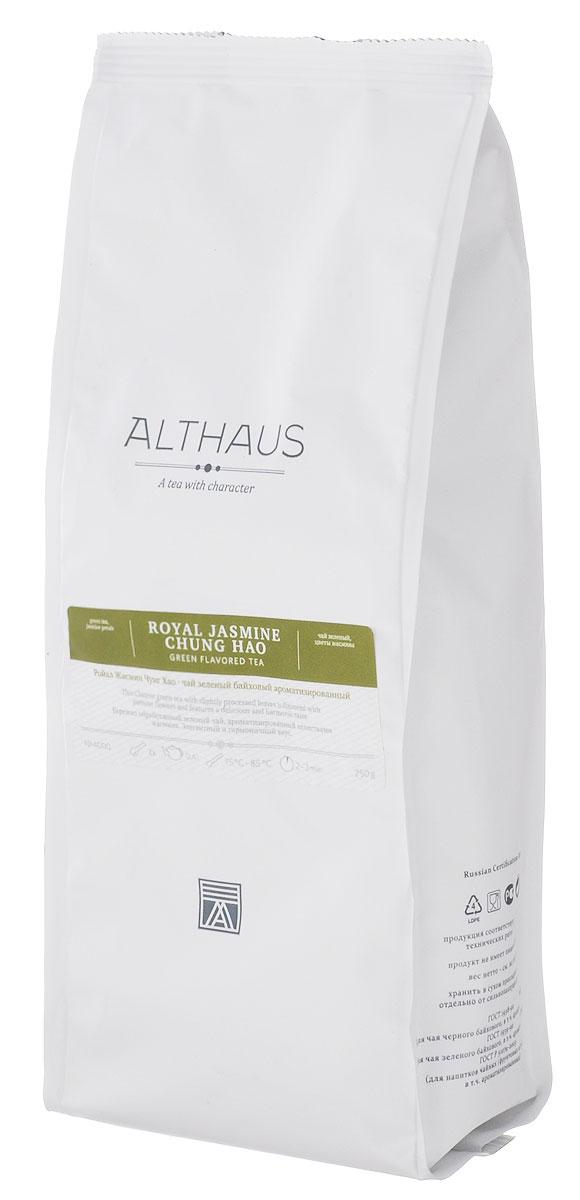 Althaus Royal Jasmine Chung Hao зеленый листовой чай, 250 г greenfield jasmine dream зеленый ароматизированный листовой чай 200 г