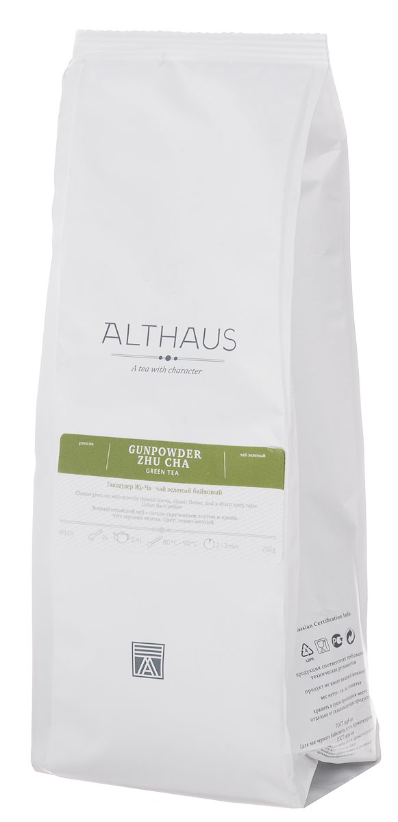 Althaus Gunpowder Zhu-Cha зеленый листовой чай, 250 г