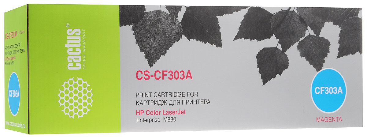 Cactus CS-CF303A, Magenta тонер-картридж для HP CLJ Ent M880CS-CF303AКартридж Cactus CS-CF303A для лазерных принтера HP CLJ Ent M880.Расходные материалы Cactus для лазерной печати максимизируют характеристики принтера. Обеспечивают повышенную чёткость чёрного текста и плавность переходов оттенков серого цвета и полутонов, позволяют отображать мельчайшие детали изображения. Обеспечивают надежное качество печати.