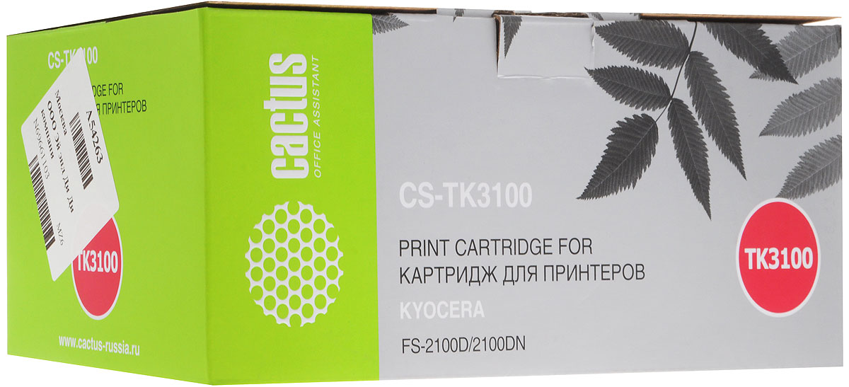 Cactus CS-TK3100, Black тонер-картридж для Kyocera Ecosys FS-2100D/2100DNCS-TK3100Картридж Cactus CS-TK3100 для лазерных принтеров Kyocera Ecosys FS-2100D/2100DN.Расходные материалы Cactus для лазерной печати максимизируют характеристики принтера. Обеспечивают повышенную чёткость чёрного текста и плавность переходов оттенков серого цвета и полутонов, позволяют отображать мельчайшие детали изображения. Обеспечивают надежное качество печати.