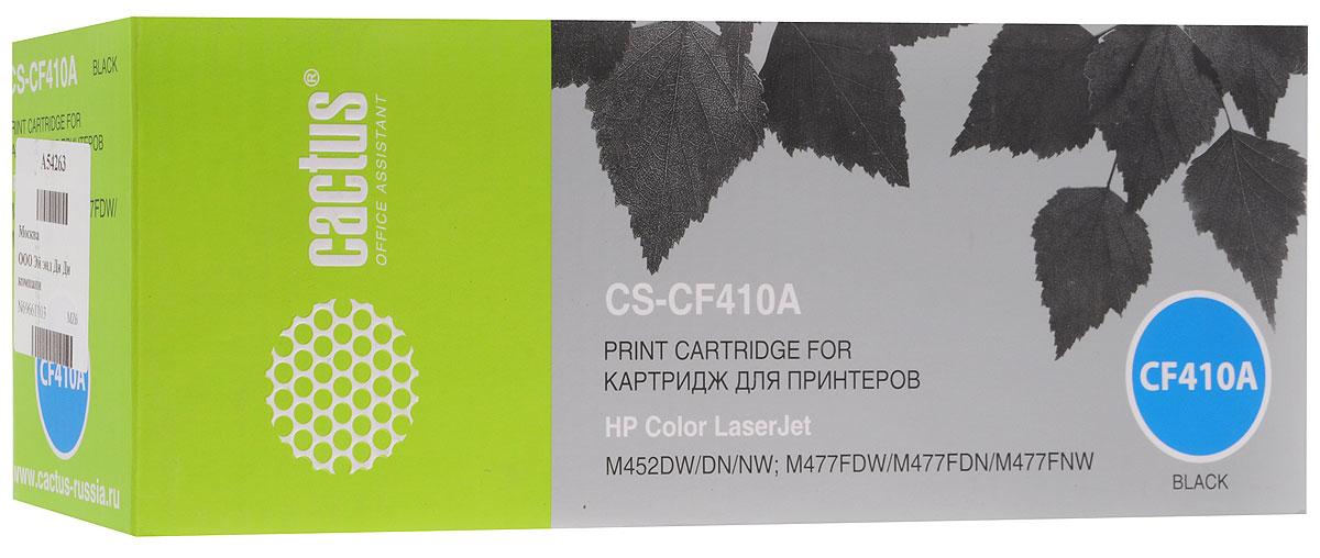 Cactus CS-CF410A, Black тонер-картридж для HP LJ M452DW/DN/NW, M477FDW/M477FDN/M477FNWCS-CF410AКартридж Cactus CS-CF410A для лазерных принтеров HP LJ M452DW/DN/NW, M477FDW/M477FDN/M477FNW.Расходные материалы Cactus для лазерной печати максимизируют характеристики принтера. Обеспечивают повышенную чёткость чёрного текста и плавность переходов оттенков серого цвета и полутонов, позволяют отображать мельчайшие детали изображения. Обеспечивают надежное качество печати.