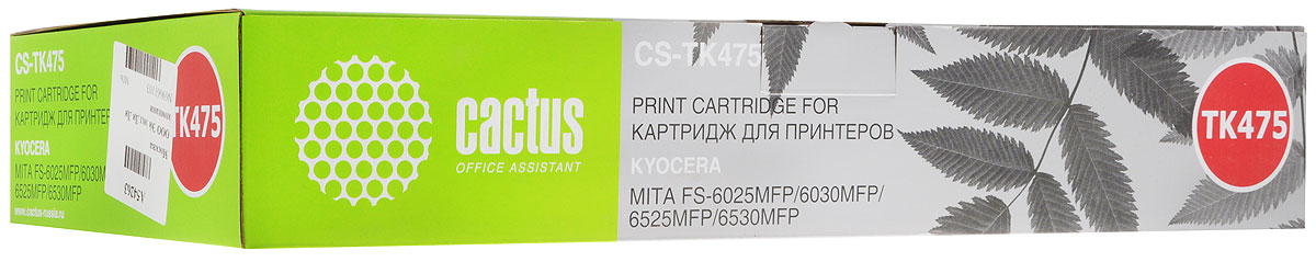 Cactus CS-TK475, Black тонер-картридж для Kyocera FS-6025/B/6030 картридж для принтера cactus cs ml182 black