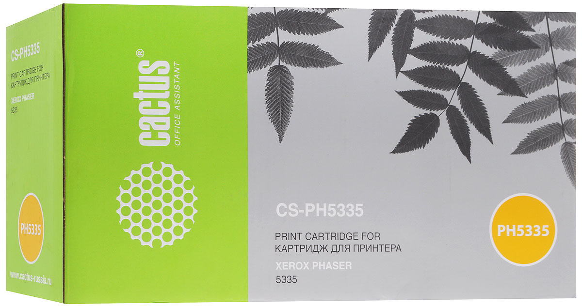 Cactus CS-PH5335 113R00737, Black тонер-картридж для Xerox Phaser 5335 nokia 113 black