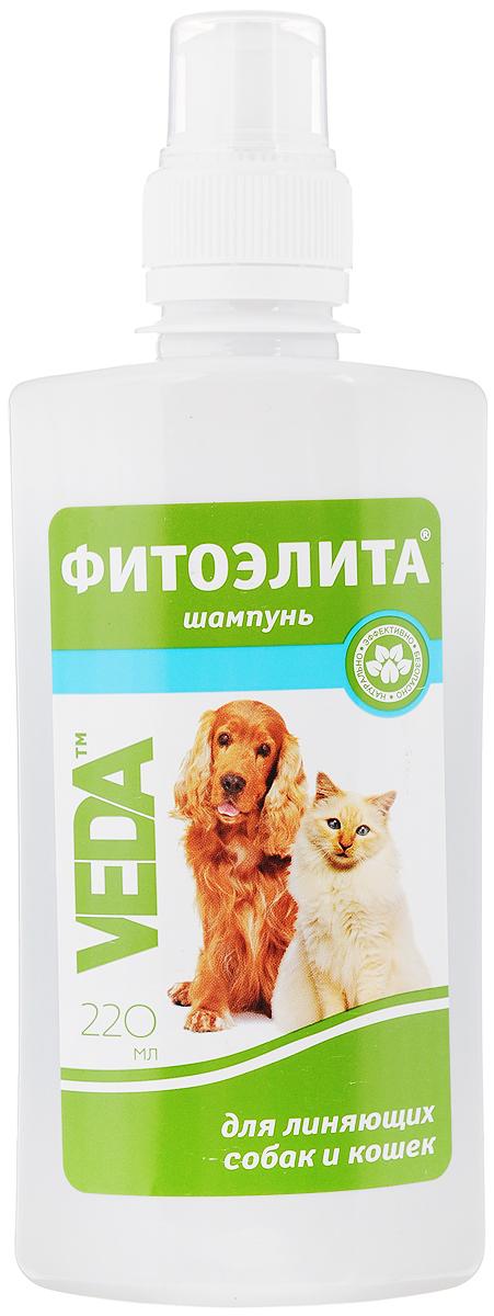 Шампунь для линяющих собак и кошек VEDA Фитоэлита, 220 мл4605543006081Шампунь VEDA Фитоэлита - это эффективное средство гигиены для домашних животных, содержащее красное вино. Формула этого шампуня разработана специально для обеспечения ухода за линяющими животными: регулирует обновление шерсти, ускоряет линьку, предотвращает появление перхоти.Товар сертифицирован.