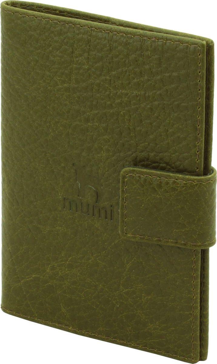 Обложка для паспорта Dimanche Mumi, цвет: болотный, горчичный. 720/ВНатуральная кожаОригинальная обложка для паспорта Dimanche Mumi выполнена из натуральной кожи двух расцветок. На внутреннем развороте имеются кожаные карманы, на подкладке. Закрывается обложка хлястиком на кнопку.